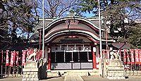 水稲荷神社 東京都新宿区西早稲田のキャプチャー