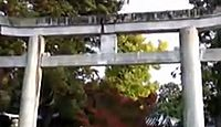 手向山八幡宮 奈良県奈良市雑司町のキャプチャー