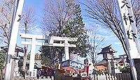 阿豆佐味天神社 東京都立川市砂川町のキャプチャー