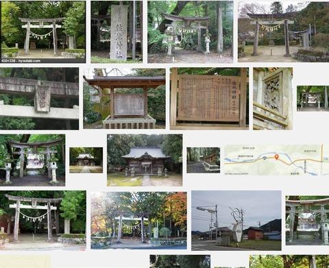 佐地神社 兵庫県丹波市青垣町小倉宮の下のキャプチャー