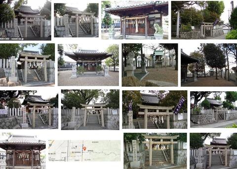 常世岐姫神社 大阪府八尾市神宮寺のキャプチャー