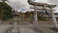 知波夜比古神社 広島県三次市三良坂町
