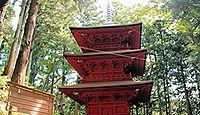 隠津島神社(二本松市) - 「木幡の幡祭り」で知られる弁財天の式内社、三重塔や大スギ