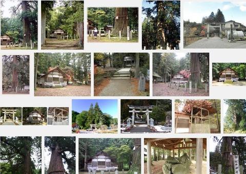 槻本神社 岐阜県高山市丹生川町山口月本のキャプチャー