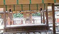 三井神社 京都府京都市左京区下鴨泉川町のキャプチャー