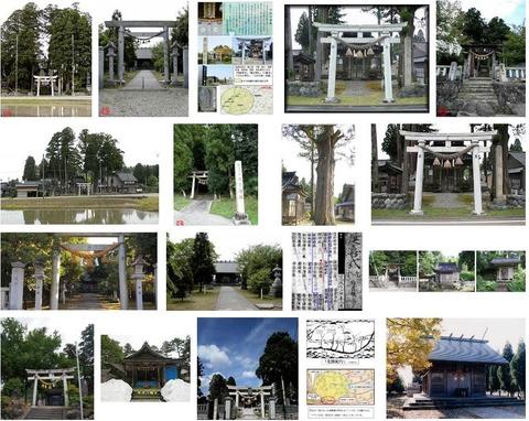 荊波神社 富山県砺波市池原のキャプチャー