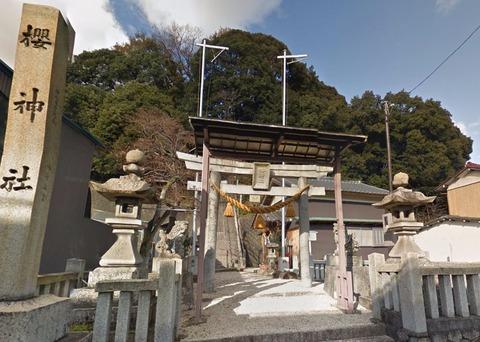櫻神社 三重県四日市市山城町のキャプチャー