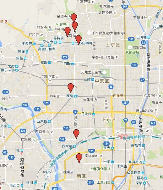 西大路七福社ご利益めぐり - 毎年1-2月、京都市・西大路通沿いにある七社の御朱印巡り
