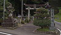 二宮神社(宍粟市) - 鎌倉末期の創建、池田輝政の検地の記録、岩野辺川の守護神