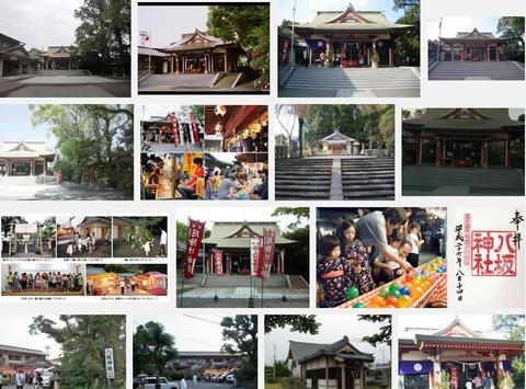 八坂神社(鹿児島県鹿児島市清水町26-1)