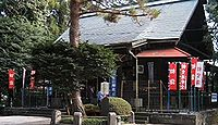 愛宕神社 埼玉県入間市豊岡