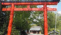 宇久須神社 静岡県賀茂郡西伊豆町宇久須