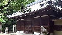 中臣須牟地神社 大阪府大阪市東住吉区住道矢田