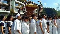 大嶽神社 東京都西多摩郡檜原村