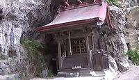蜂須神社 徳島県美馬郡つるぎ町貞光のキャプチャー