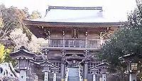 秋葉山本宮秋葉神社 - 全国の秋葉系寺社の起源、12月に「秋葉の火まつり」、火防の神