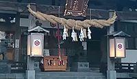 出雲大社新十津川分院 - 入植者が全て教徒、明治末期に創建、道内の「縁結びのお社」