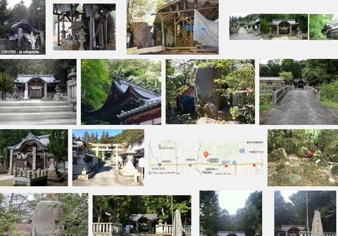 井関三神社 兵庫県たつの市揖西町中垣内のキャプチャー