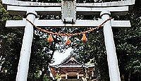 宿那彦神像石神社 石川県七尾市黒崎町