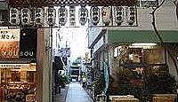 華下天満宮 - 高松市最古の神社「古天神」、高松城の鎮守神となって「北向天神」に