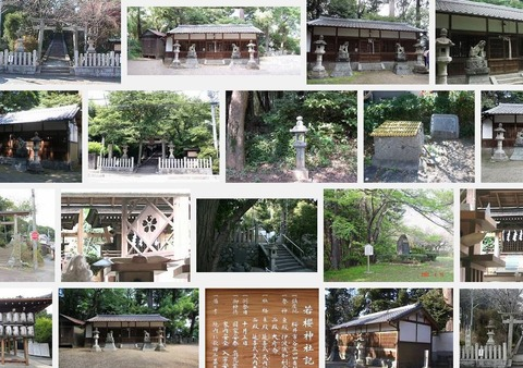 高屋安倍神社 奈良県桜井市谷のキャプチャー