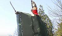 重要無形民俗文化財「天津司舞」 - 九体の人形を一人一体ずつ奉じて練行する、山梨のキャプチャー