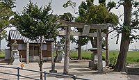 王子和多津美神社 徳島県徳島市国府町和田宮の元