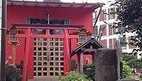 末廣稲荷神社 東京都港区赤坂のキャプチャー