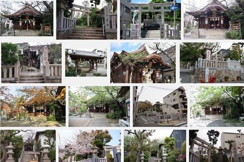 一宮神社(兵庫県神戸市中央区山本通1丁目3-5)