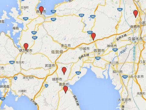 佐賀県の旧県社のキャプチャー