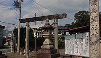 濱名惣社神明宮 静岡県浜松市北区三ヶ日町三ヶ日のキャプチャー