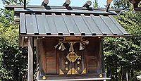 美波多神社 - 新開発の村に勧請された氏神が、元伊勢などを合祀して地元に根付く