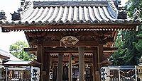 須佐神社(有田市) - 紀州スサノヲ祀る、本殿は藩主時代の吉宗の造営、重文などの刀剣