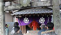 総社神社(熊本市) - 明治期に「ちょっとハレンチ」で廃絶した奇習が残る肥後国総社