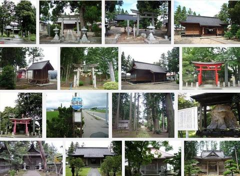 遠賀神社 山形県鶴岡市遠賀原のキャプチャー