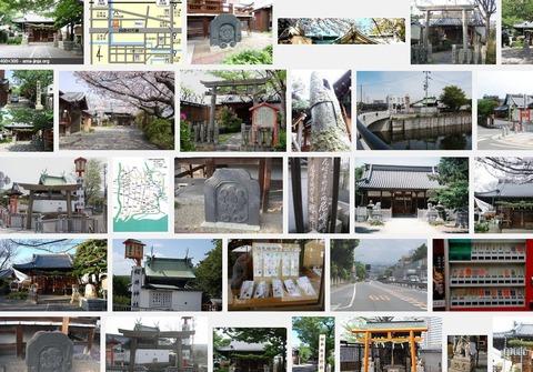 櫻井神社 兵庫県尼崎市南城内のキャプチャー