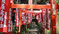 佐助稲荷神社 神奈川県鎌倉市佐助のキャプチャー