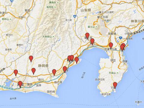 静岡県の別表神社のキャプチャー