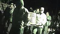 重要無形民俗文化財「気多の鵜祭の習俗」 - 特殊な祭祀集団が鵜で豊凶を占うのキャプチャー