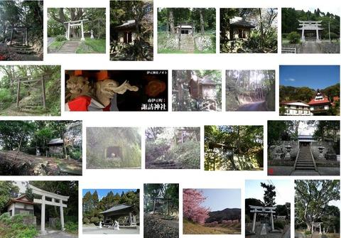 諏訪神社 静岡県賀茂郡南伊豆町岩殿のキャプチャー