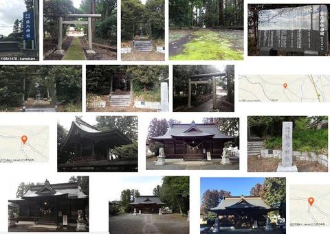 藤内神社 茨城県水戸市藤井町のキャプチャー