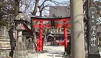 深志神社 - 武の神・松本城の鎮守、「深き志しの天神さま」としての学問の神、宮村宮