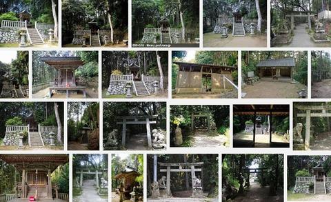 「葛木水分神社」Google画像検索