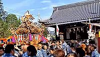 新城神社 神奈川県川崎市中原区新城中町のキャプチャー