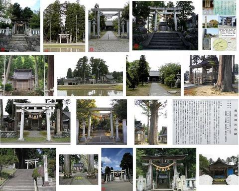 荊波神社 富山県南砺市岩木のキャプチャー