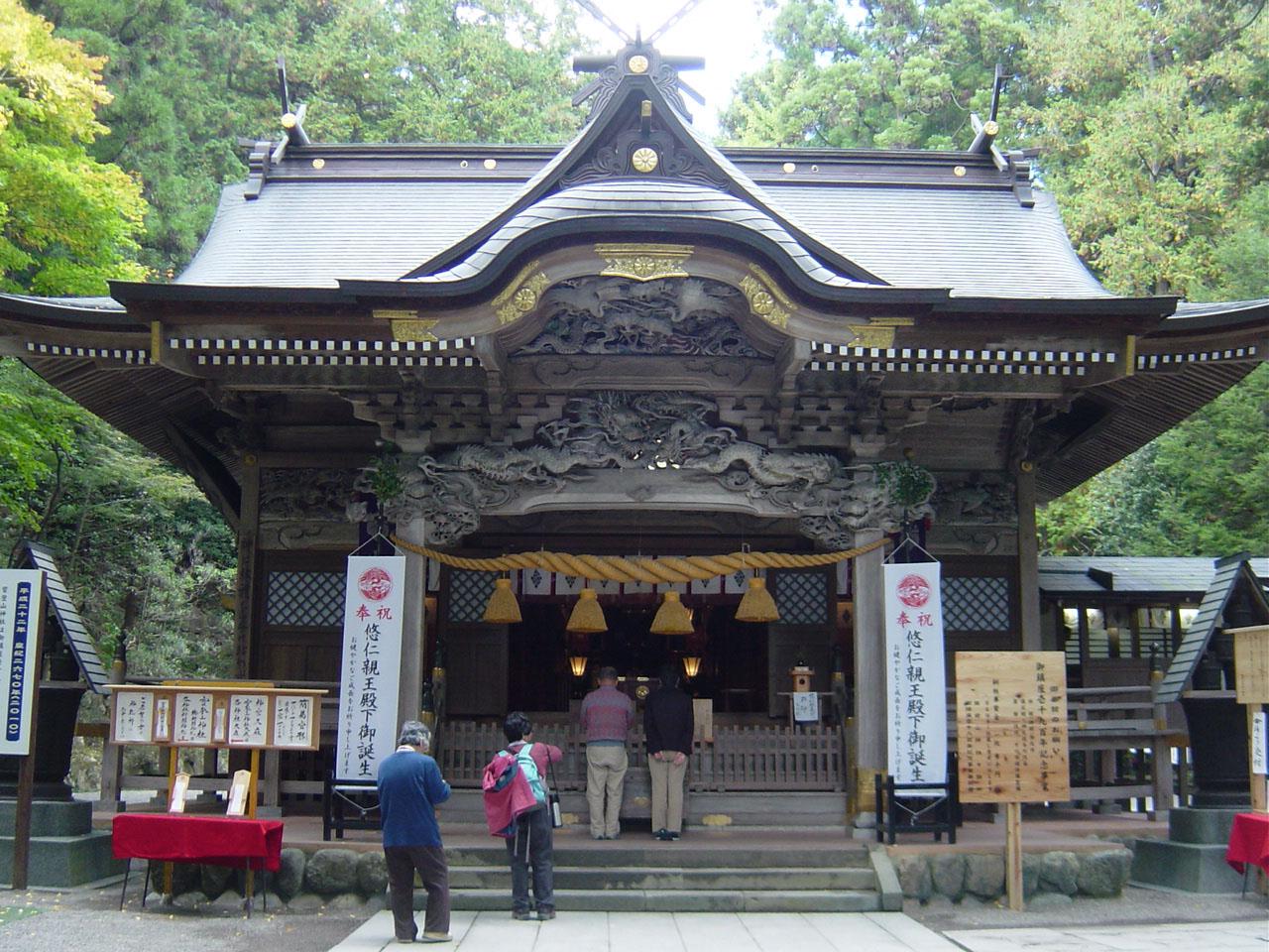 宝登山神社 - Wikipedia