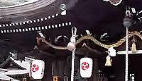 琴崎八幡宮 山口県宇部市上宇部大小路のキャプチャー