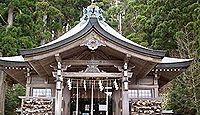 真山神社 - 「男鹿のナマハゲ」の元祖が今は「なまはげ柴灯祭り」に、景行期創建の古社