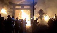 近津鹿島神社 - 1000年以上続く火の攻防「火の神祭り」、肥後勤皇党・敬神党の崇敬社