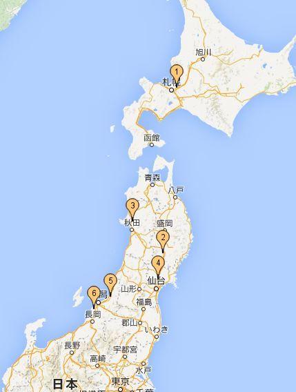 日本海側の前方後円墳の北限が更新される可能性 - 日本の古墳の北限についていろいろのキャプチャー